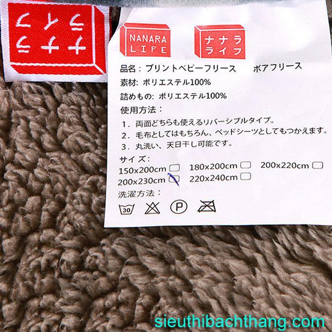 Chăn lông cừu nanara life
